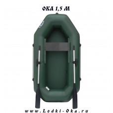 Лодка Ока 1,5 М