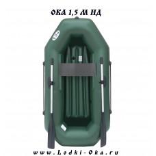 Лодка Ока 1,5 М НД
