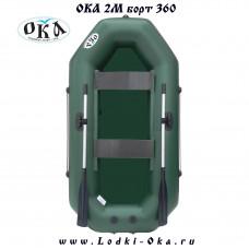 Лодка Ока 2 М борт 360