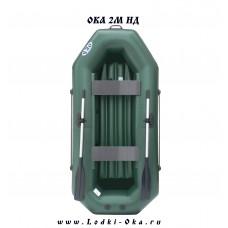 Лодка Ока 2 М НД