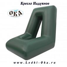 Кресло надувное большое