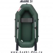 Лодка МАЯК-21