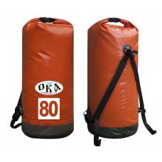 Гермомешок DRY BAG с лямками 80 литров